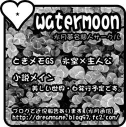 watermoon.jpg