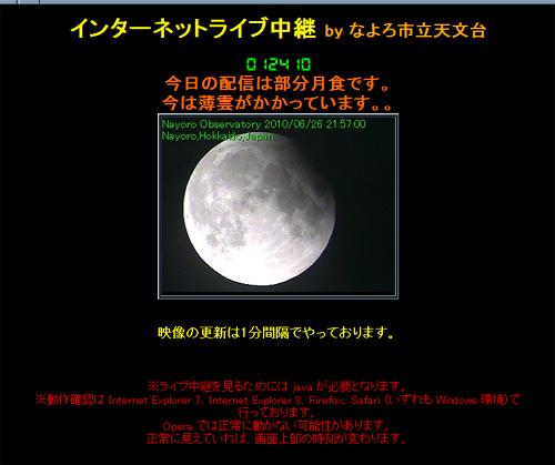 20100626-net-1.jpg