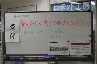SHO_1325.jpg