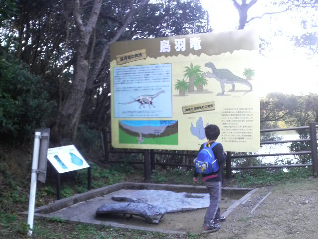 鳥羽竜発見現場の案内板