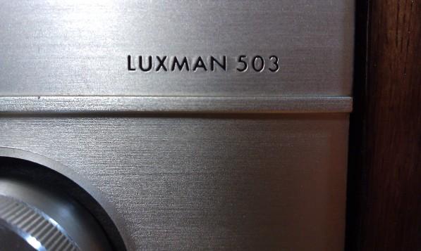 luxman003