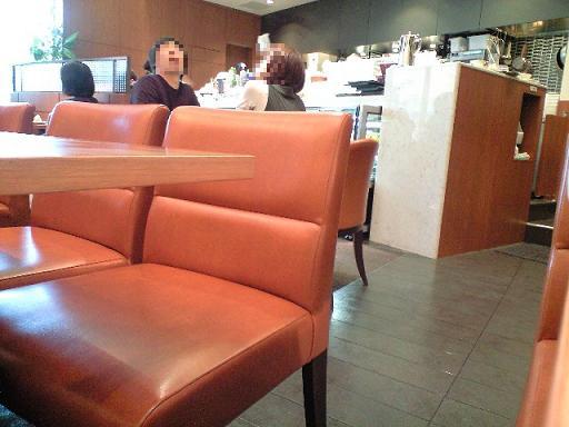 丸福珈琲店