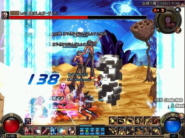 ScreenShot2011_0521_0016258777.jpg