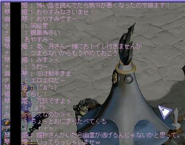 TWCI_2010_11_17_22_16_58.jpg