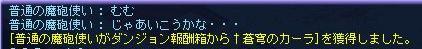 TWCI_2010_12_17_21_47_6.jpg