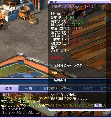 TWCI_2010_8_3_0_15_1.jpg