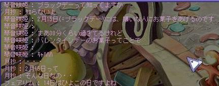 TWCI_2011_2_15_0_31_32.jpg