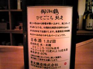 SH3C0041_convert_20100121043927.jpg