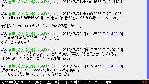 20100824074405.png