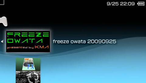 Freeze20Owata20Browser20-2.png