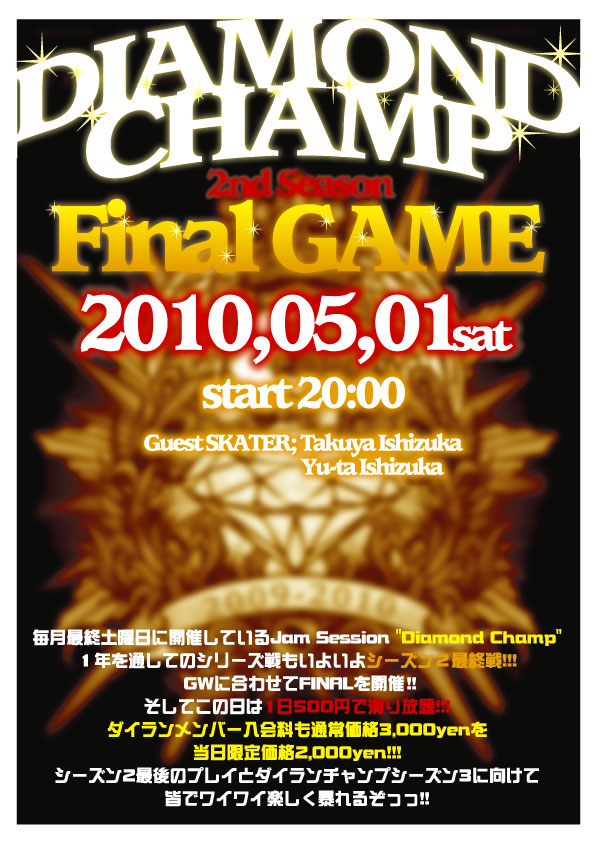 champ2finalnaosi.jpg