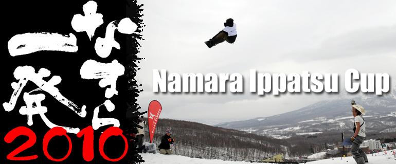title_namara.jpg