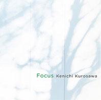 kenichkurosawa2cd.jpg