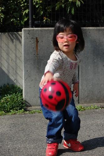 お気に入りのボール