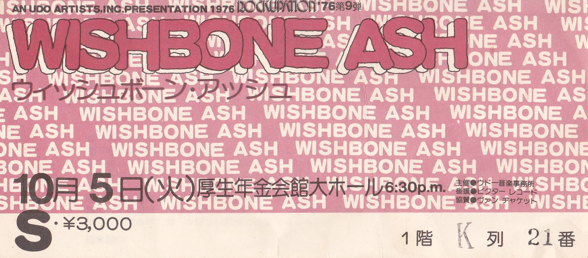 wishboneash76.jpg