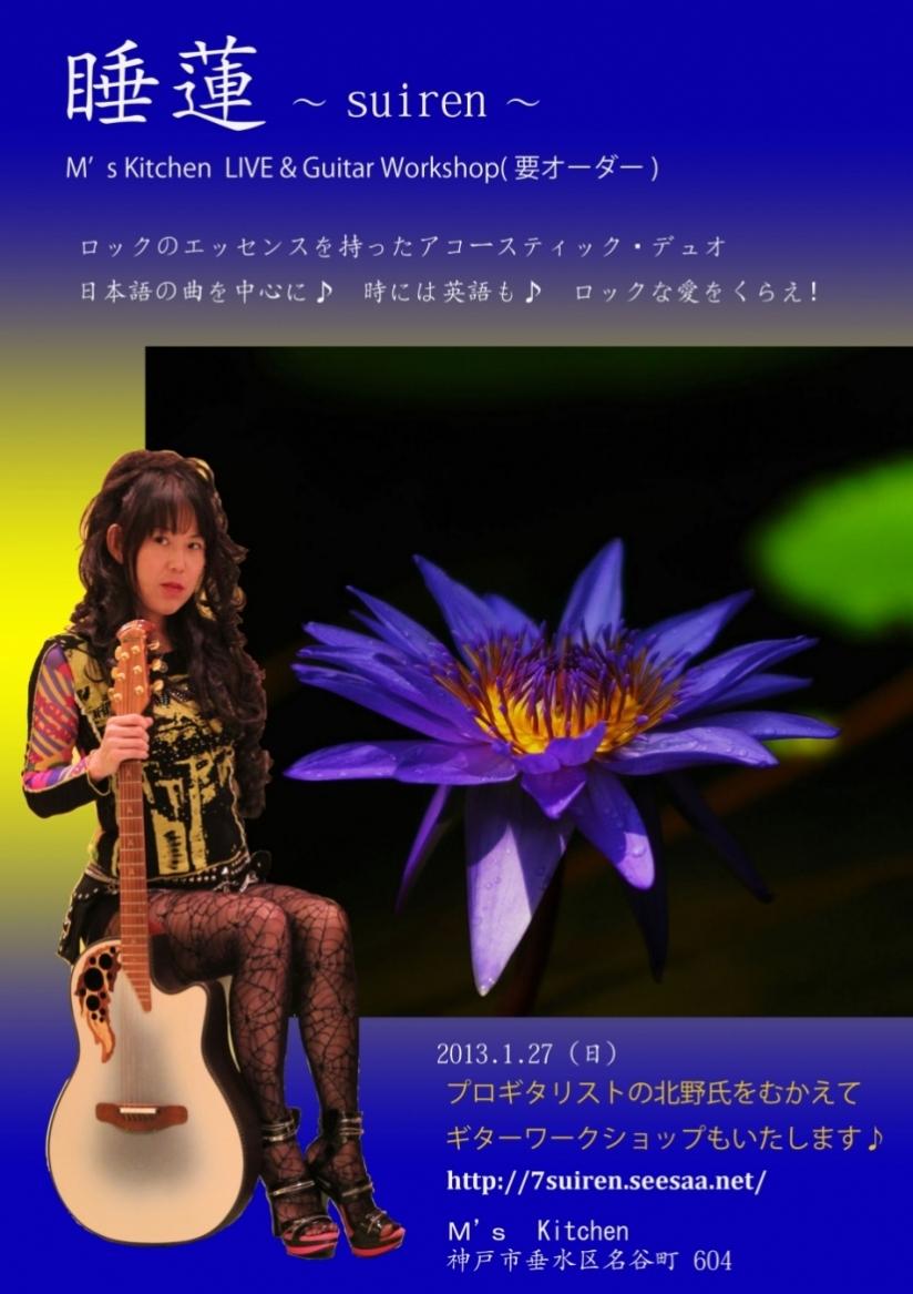 2013_1_27.jpg