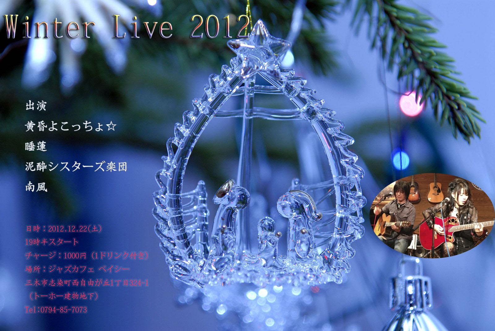 2012_12_22.jpg