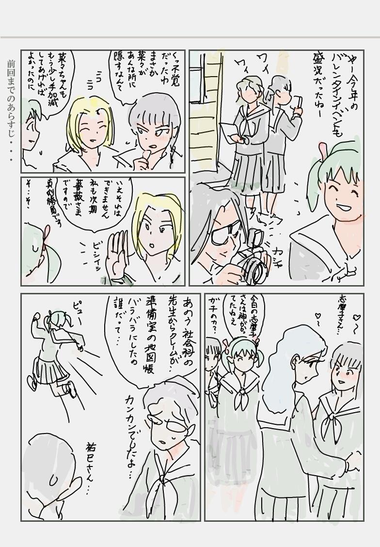 バレンタインデー_01