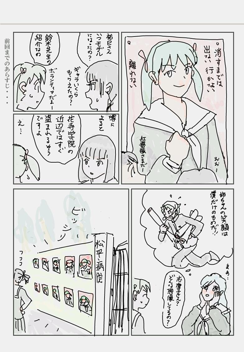 防火ポスター_01