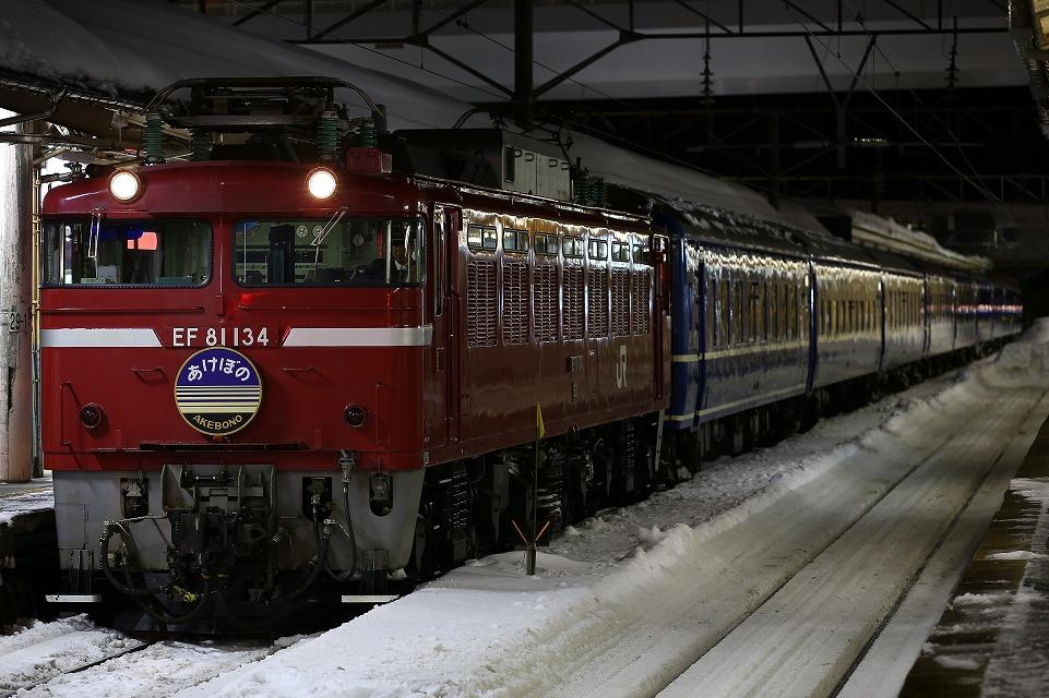 CR1A7061.jpg