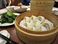 台湾餃子(小)