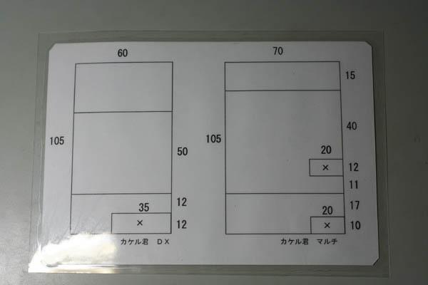 101005-5.jpg