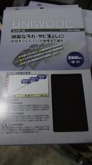 20110104001