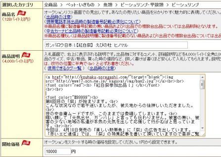 b1_20110413220242.jpg