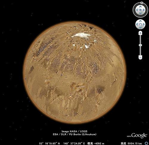 火星MAP
