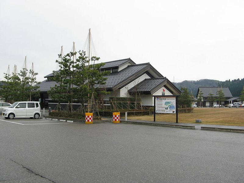 道の駅倶利伽羅 源平の郷