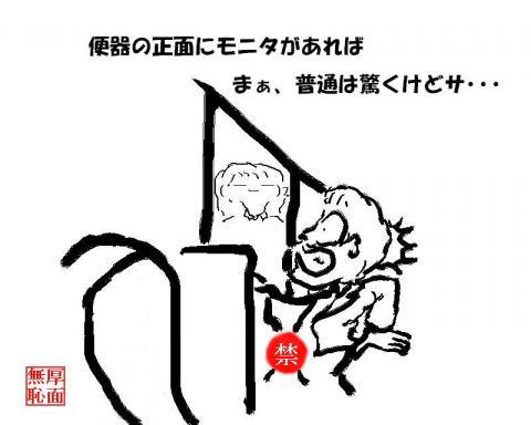 厚顔無恥なオリジナル画像009