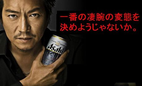 20090526ichiban02.jpg