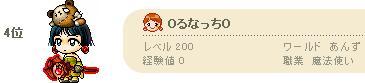 2010122702.jpg