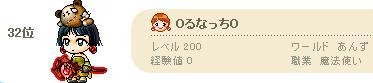 2010122703.jpg