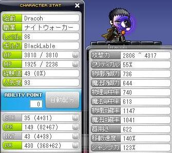 2011020603.jpg