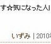 2011020903.jpg