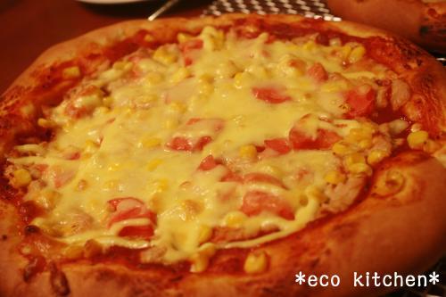 Pizzaツナ