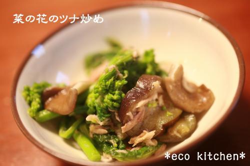 菜の花のツナ炒め
