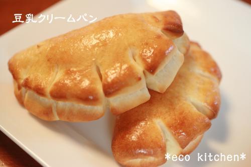 豆乳クリームパン