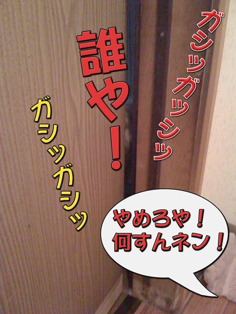 02_20101006231234.jpg