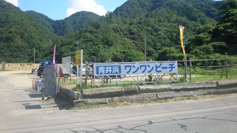 05_20100806181732.jpg