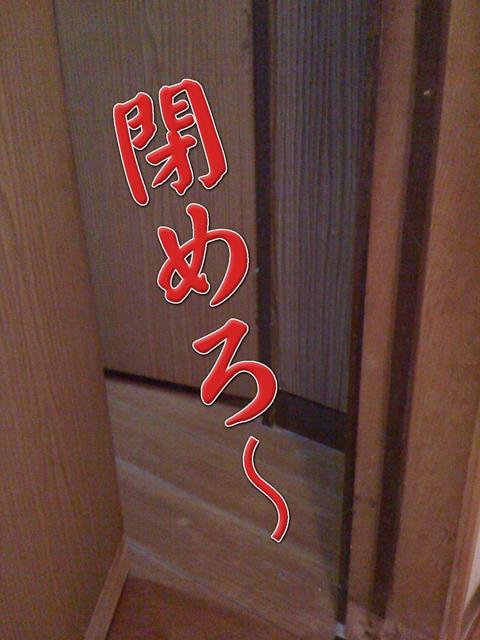 09_20101006231212.jpg