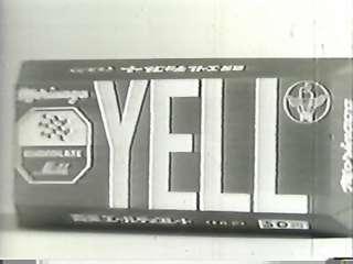 yell2.jpg