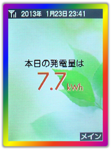 20130123_77.png