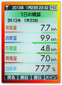 20130123.png