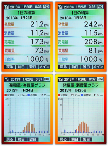 20130124_25.png