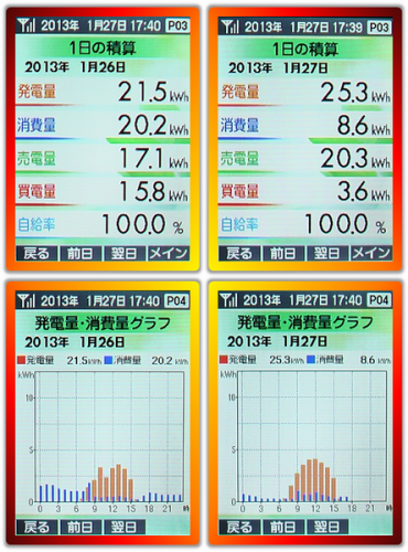 20130126_27.png