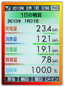 20130131.png