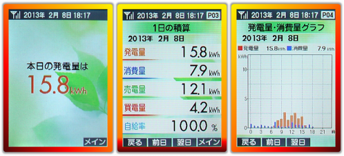20130208.png