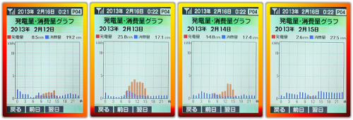 20130212-15g.png